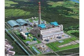 Nhà máy nhiệt điện Thái Bình