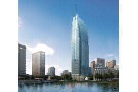 Tòa nhà ngân hàng Vietcombank - HCM