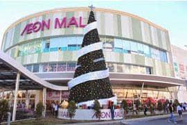Chuỗi siêu thị Nhật Bản - Aeon Mall