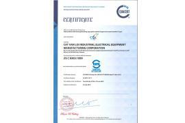 Sản phẩm ống thép luồn dây điện và vật tư cơ điện Cát Vạn Lợi đạt chứng nhận sản phẩm hợp chuẩn QUACERT